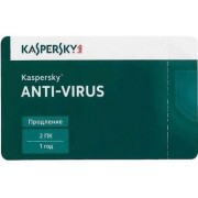 Kaspersky Anti-Virus 2016 Card 2+1 Dt Renewal 1 year