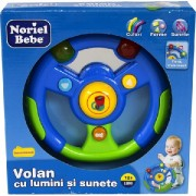 NORIEL BO Steering Wheel With Light and Music