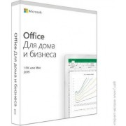 T5D-03248 Office Home and Business 2019 Russian CEE Only Medialess