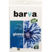 A4 150g 20p Glossy Inkjet Photo Paper Barva, Economy series
