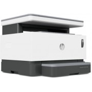 HP Neverstop Laser MFP 1200a Print/Copy/Scan, White, 600 dpi,  A4, up to 20 ppm, 64MB, up to 20000 pages/month, High speed USB 2.0, PCLmS, URF, PWG (Reload kit W1103A and W1103AD, drum W1104A )