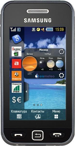 Отзывы мобильный телефон samsung gt-s5230 la fleur