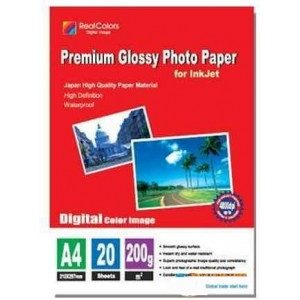 A3 200g 20p Bloom Premium Glossy Inkjet Photo paper High Grade (Japan)