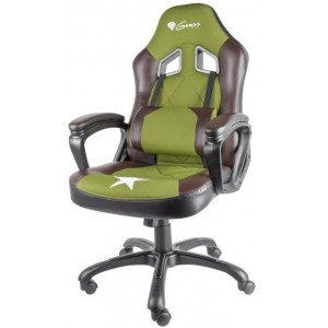 Gaming chair Genesis Nitro 330  Military Limited Edition